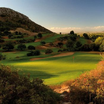 Mallorca PROTOUR BIOMAR GRAN Golfurlaub